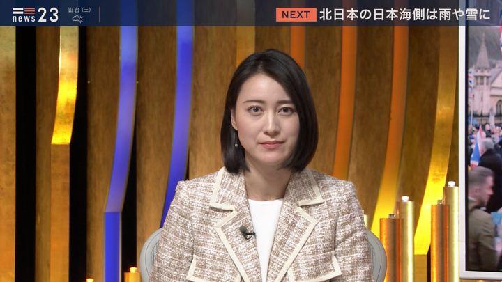 2020年01月31日小川彩佳の画像11枚目