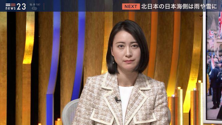 2020年01月31日小川彩佳の画像12枚目