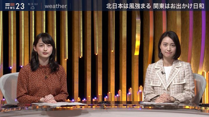2020年01月31日小川彩佳の画像13枚目