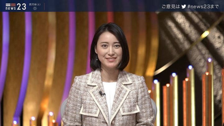 2020年01月31日小川彩佳の画像15枚目