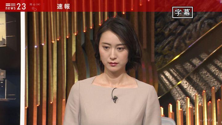 2020年02月04日小川彩佳の画像01枚目