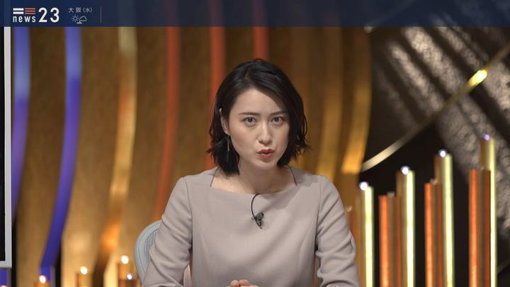2020年02月04日小川彩佳の画像06枚目