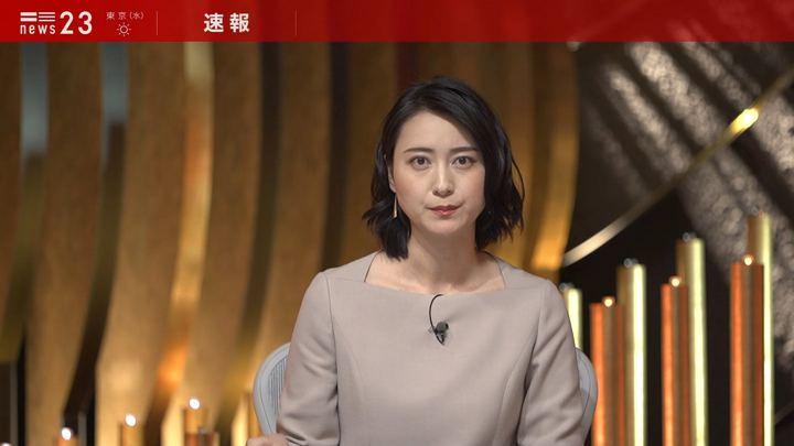 2020年02月04日小川彩佳の画像14枚目