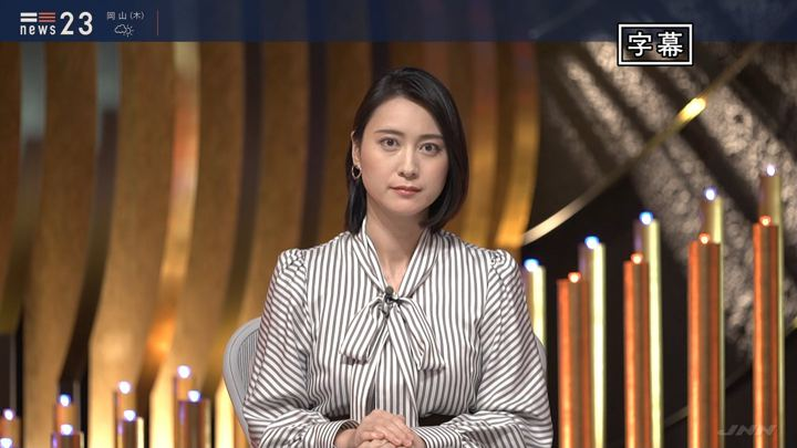 2020年02月05日小川彩佳の画像01枚目