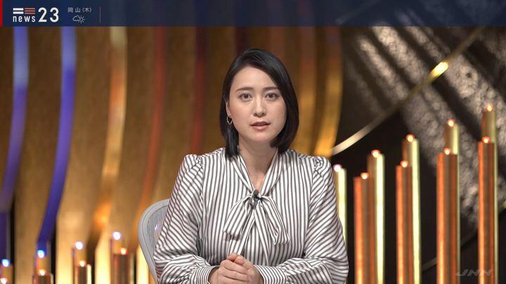2020年02月05日小川彩佳の画像03枚目
