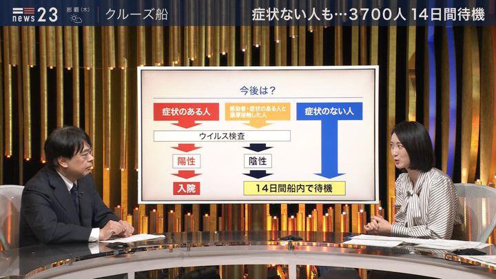 2020年02月05日小川彩佳の画像04枚目