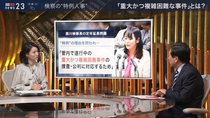 2020年02月05日小川彩佳の画像06枚目