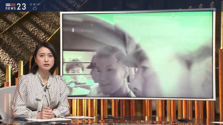 2020年02月05日小川彩佳の画像10枚目