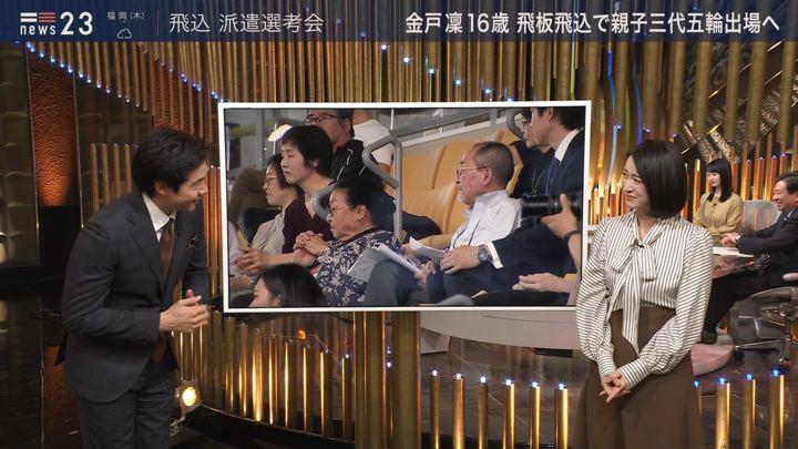 2020年02月05日小川彩佳の画像11枚目