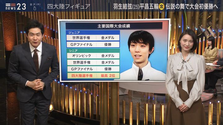 2020年02月05日小川彩佳の画像12枚目