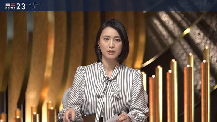 2020年02月05日小川彩佳の画像13枚目