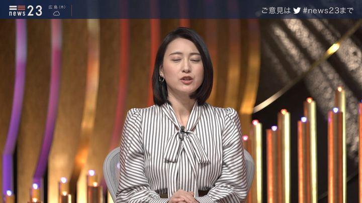 2020年02月05日小川彩佳の画像14枚目