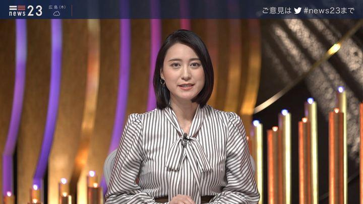 2020年02月05日小川彩佳の画像15枚目