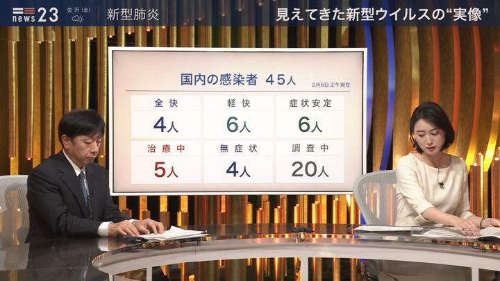 2020年02月06日小川彩佳の画像05枚目