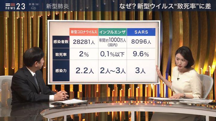 2020年02月06日小川彩佳の画像06枚目