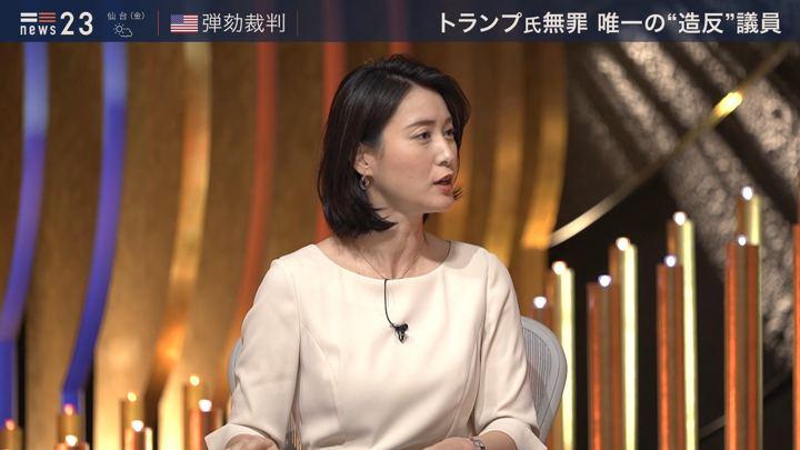 2020年02月06日小川彩佳の画像09枚目