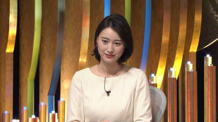 2020年02月06日小川彩佳の画像12枚目