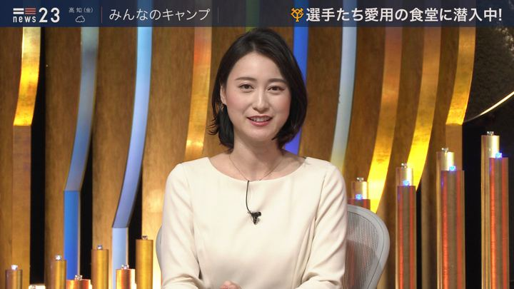 2020年02月06日小川彩佳の画像13枚目