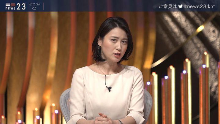 2020年02月06日小川彩佳の画像14枚目