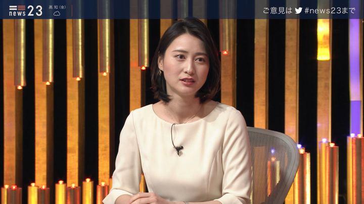 2020年02月06日小川彩佳の画像17枚目