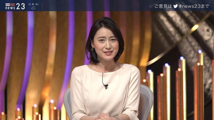 2020年02月06日小川彩佳の画像18枚目