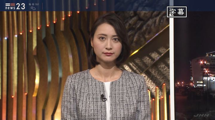 2020年02月07日小川彩佳の画像01枚目