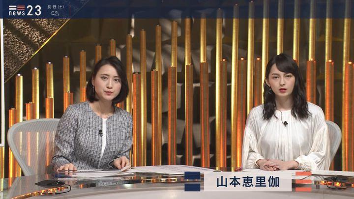 2020年02月07日小川彩佳の画像05枚目