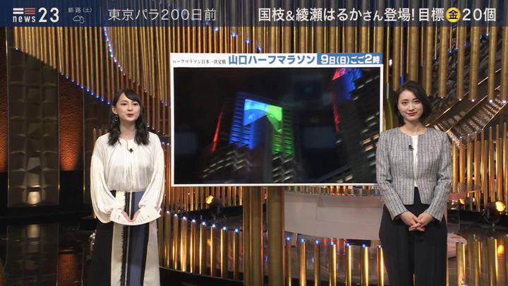 2020年02月07日小川彩佳の画像06枚目