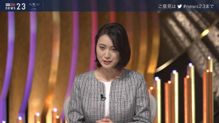 2020年02月07日小川彩佳の画像09枚目