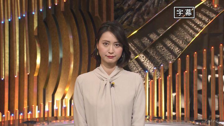 2020年02月11日小川彩佳の画像01枚目