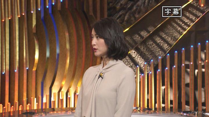2020年02月11日小川彩佳の画像03枚目