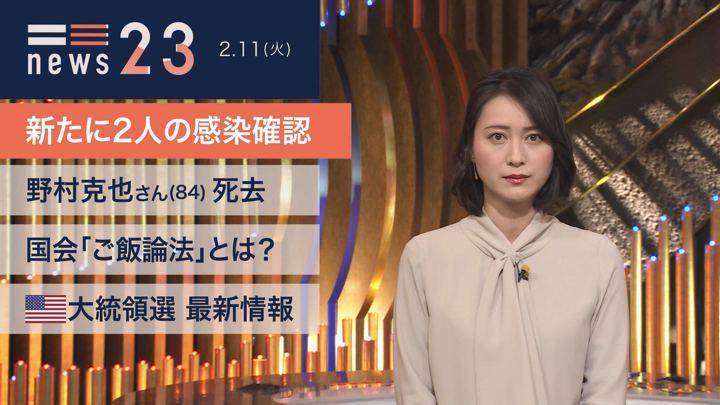 2020年02月11日小川彩佳の画像04枚目
