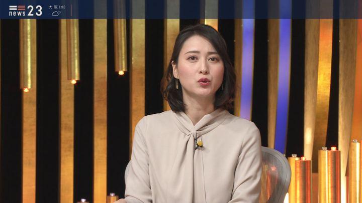 2020年02月11日小川彩佳の画像06枚目