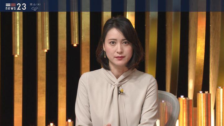2020年02月11日小川彩佳の画像07枚目