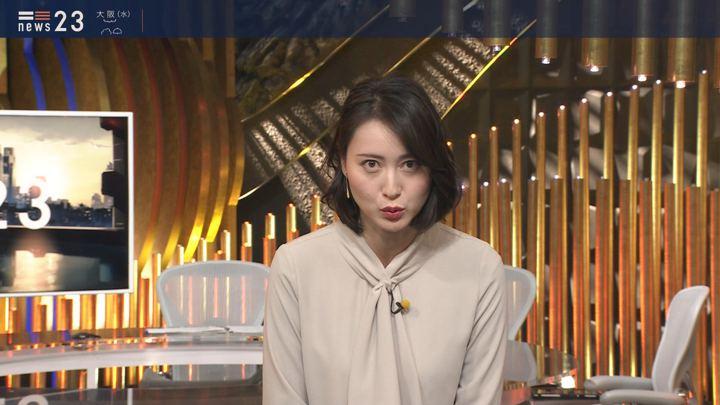 2020年02月11日小川彩佳の画像09枚目