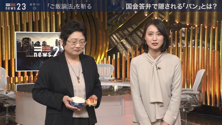 2020年02月11日小川彩佳の画像11枚目
