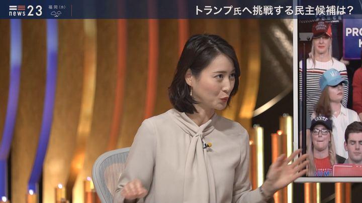 2020年02月11日小川彩佳の画像15枚目