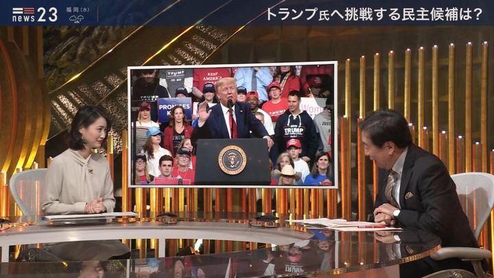2020年02月11日小川彩佳の画像16枚目