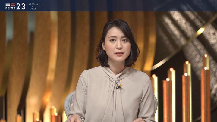 2020年02月11日小川彩佳の画像18枚目
