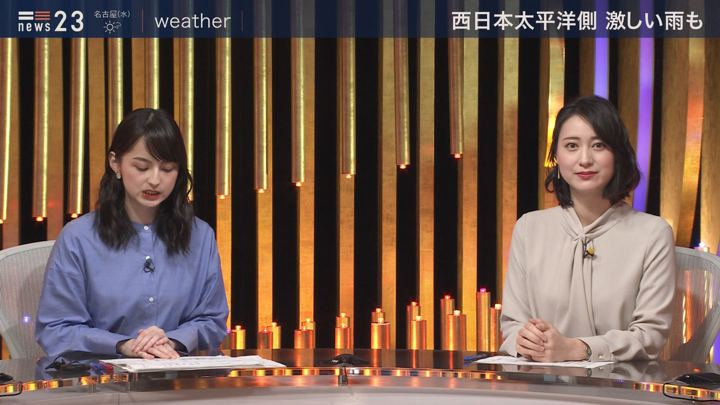 2020年02月11日小川彩佳の画像19枚目