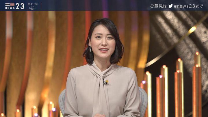 2020年02月11日小川彩佳の画像20枚目
