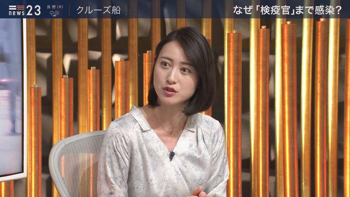 2020年02月12日小川彩佳の画像04枚目
