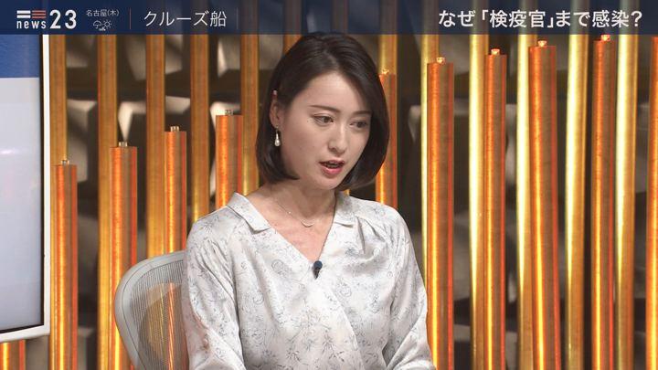 2020年02月12日小川彩佳の画像05枚目