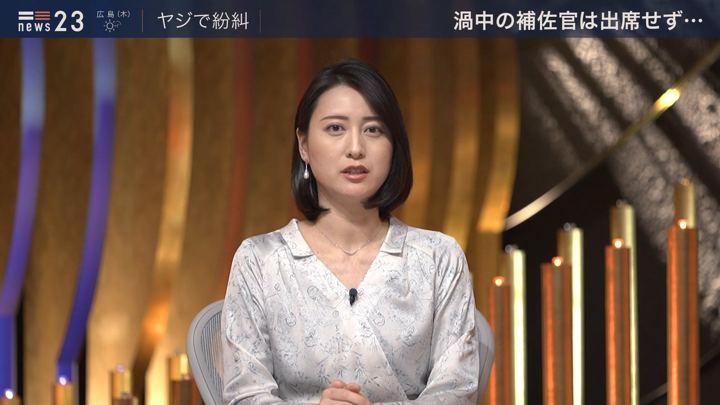 2020年02月12日小川彩佳の画像08枚目
