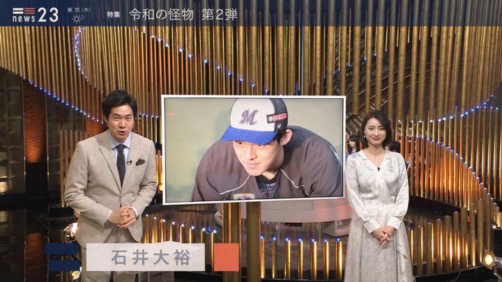 2020年02月12日小川彩佳の画像09枚目