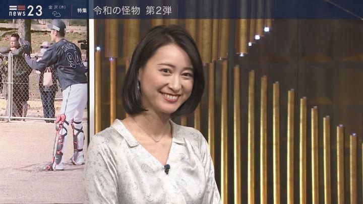 2020年02月12日小川彩佳の画像10枚目