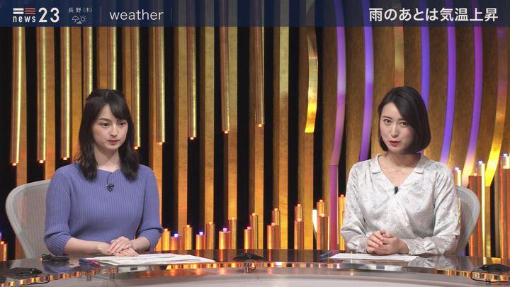 2020年02月12日小川彩佳の画像13枚目