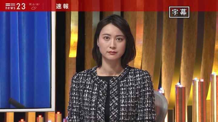 2020年02月13日小川彩佳の画像01枚目