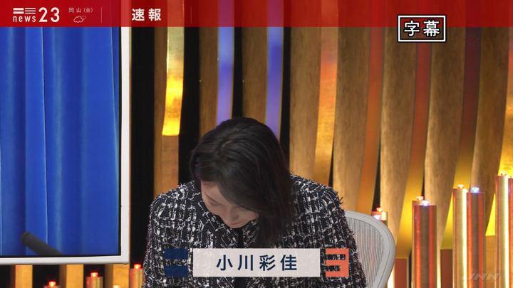2020年02月13日小川彩佳の画像02枚目