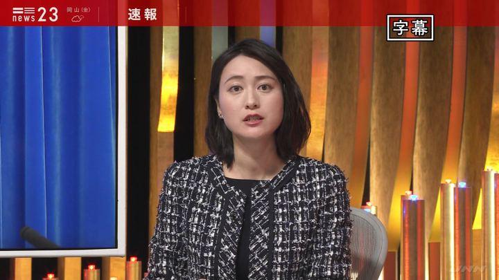 2020年02月13日小川彩佳の画像03枚目